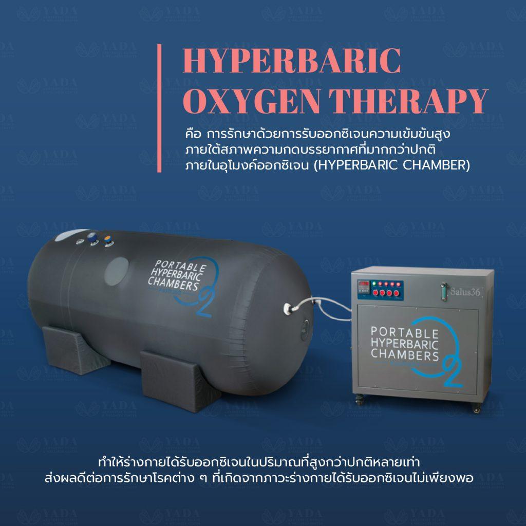 Hyperbaric Oxygen Pattaya2