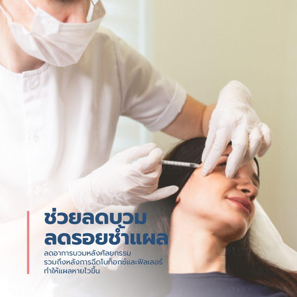 Hyperbaric Oxygen Pattaya3