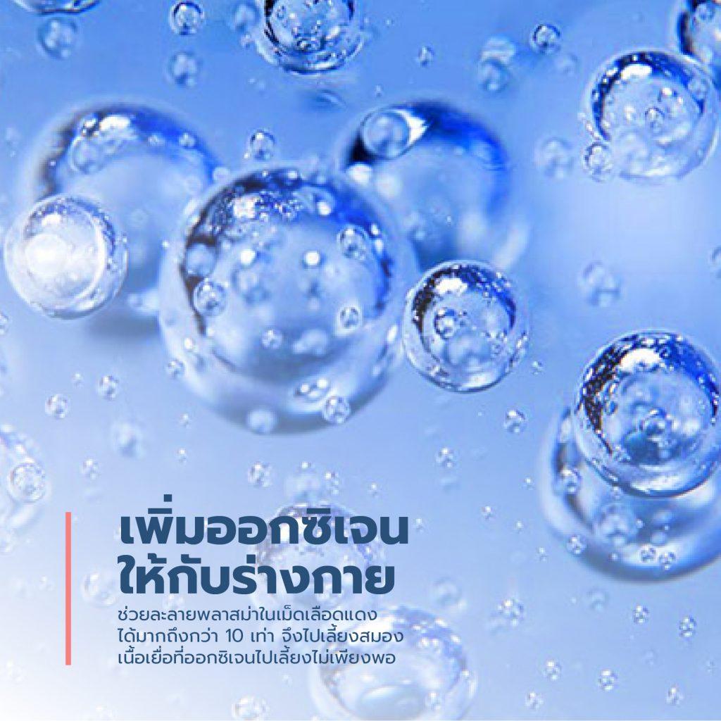 Hyperbaric Oxygen Pattaya5