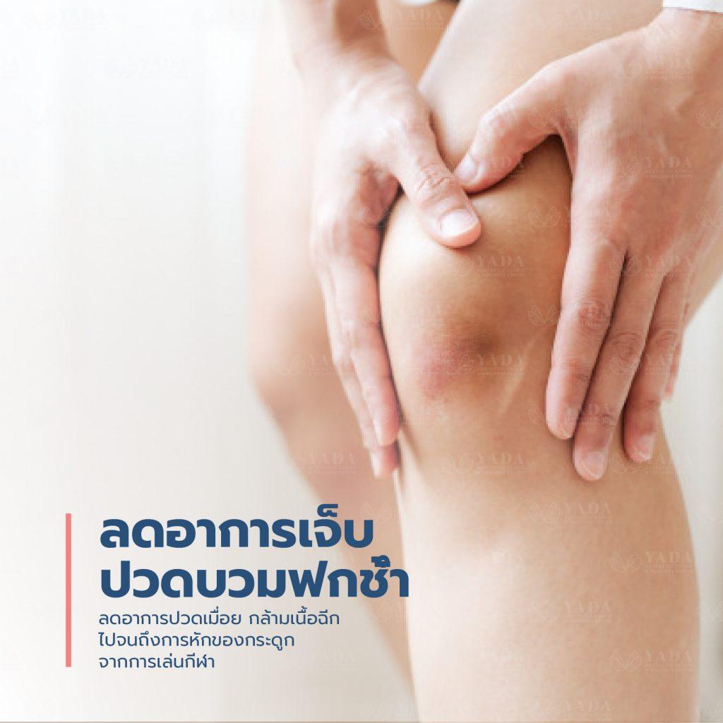 Hyperbaric Oxygen Pattaya8