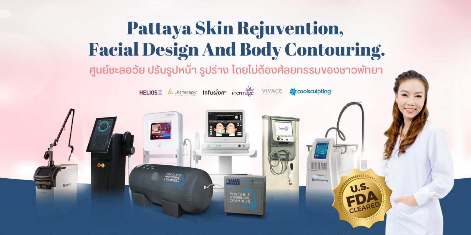 yada clinic pattaya cover